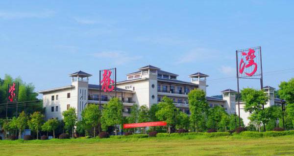 紫龙湾温泉套餐:客房+2温泉+早餐(非周末620起)