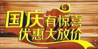 金太阳温泉——国庆好玩的亲子水上乐园