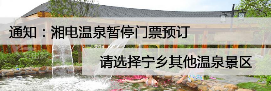 从长沙走新修的长韶娄高速到灰汤湘电温泉线路图