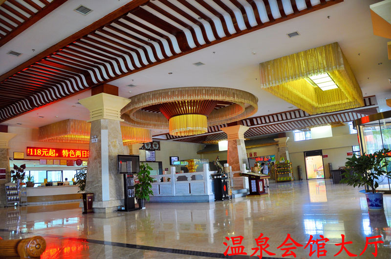 金太阳(温泉+水上乐园)门票:148元(景区支付)